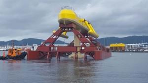 """""""Proyecto Magallanes"""" Energía Mareomotriz. 2014-2015"""
